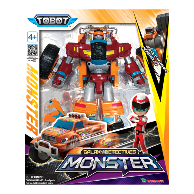 MONSTER_Package(eng).jpg